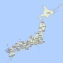 日本 - lush